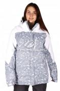 Интернет магазин MTFORCE.ru предлагает купить оптом куртка горнолыжная женская большого размера белого цвета 1479Bl по выгодной и доступной цене с доставкой по всей России и СНГ