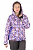 Интернет магазин MTFORCE.ru предлагает купить оптом куртка горнолыжная женская фиолетового цвета 15020F по выгодной и доступной цене с доставкой по всей России и СНГ