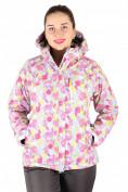 Интернет магазин MTFORCE.ru предлагает купить оптом куртка горнолыжная женская серого цвета 15020Sr по выгодной и доступной цене с доставкой по всей России и СНГ