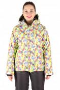 Интернет магазин MTFORCE.ru предлагает купить оптом куртка горнолыжная женская желтого цвета 15020J по выгодной и доступной цене с доставкой по всей России и СНГ