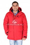 Интернет магазин MTFORCE.ru предлагает купить оптом куртка классическая зимняя мужская красного цвета 15039Kr  по выгодной и доступной цене с доставкой по всей России и СНГ