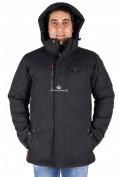 Интернет магазин MTFORCE.ru предлагает купить оптом куртка классическая зимняя мужская черного цвета 15039Ch по выгодной и доступной цене с доставкой по всей России и СНГ