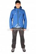 Интернет магазин MTFORCE.ru предлагает купить оптом костюм виндстопер мужской голубого цвета  01504_1Gl по выгодной и доступной цене с доставкой по всей России и СНГ