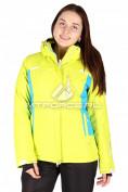 Интернет магазин MTFORCE.ru предлагает купить оптом куртка горнолыжная женская желтого цвета 1513J по выгодной и доступной цене с доставкой по всей России и СНГ