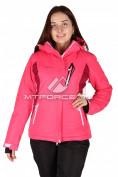 Интернет магазин MTFORCE.ru предлагает купить оптом куртка горнолыжная женская розового цвета 1504R по выгодной и доступной цене с доставкой по всей России и СНГ