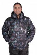 Интернет магазин MTFORCE.ru предлагает купить оптом куртка горнолыжная мужская черного цвета 1509Ch по выгодной и доступной цене с доставкой по всей России и СНГ