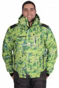 Интернет магазин MTFORCE.ru предлагает купить оптом куртка горнолыжная мужская салатового цвета 1509Sl по выгодной и доступной цене с доставкой по всей России и СНГ