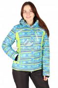 Интернет магазин MTFORCE.ru предлагает купить оптом куртка горнолыжная женская голубого цвета 1513-1Gl по выгодной и доступной цене с доставкой по всей России и СНГ