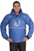 Интернет магазин MTFORCE.ru предлагает купить оптом куртка горнолыжная мужская синего цвета 1515S по выгодной и доступной цене с доставкой по всей России и СНГ