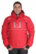 Интернет магазин MTFORCE.ru предлагает купить оптом куртка горнолыжная мужская красного цвета 1515Kr по выгодной и доступной цене с доставкой по всей России и СНГ