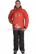 Интернет магазин MTFORCE.ru предлагает купить оптом костюм горнолыжный мужской оранжевого цвета 01515O по выгодной и доступной цене с доставкой по всей России и СНГ