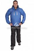 Интернет магазин MTFORCE.ru предлагает купить оптом костюм горнолыжный мужской синего цвета 01515S по выгодной и доступной цене с доставкой по всей России и СНГ