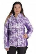 Интернет магазин MTFORCE.ru предлагает купить оптом куртка горнолыжная женская фиолетового цвета 15151F по выгодной и доступной цене с доставкой по всей России и СНГ