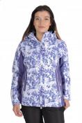Интернет магазин MTFORCE.ru предлагает купить оптом куртка горнолыжная женская синего цвета 15151S по выгодной и доступной цене с доставкой по всей России и СНГ