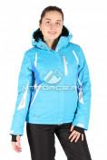 Интернет магазин MTFORCE.ru предлагает купить оптом куртка горнолыжная женская голубого цвета 1516Gl по выгодной и доступной цене с доставкой по всей России и СНГ