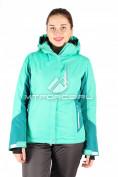 Интернет магазин MTFORCE.ru предлагает купить оптом куртка горнолыжная женская зеленого цвета 1517Z по выгодной и доступной цене с доставкой по всей России и СНГ