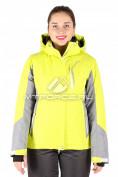 Интернет магазин MTFORCE.ru предлагает купить оптом куртка горнолыжная женская желтого цвета 1517J по выгодной и доступной цене с доставкой по всей России и СНГ