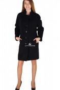 Интернет магазин MTFORCE.ru предлагает купить оптом пальто женское темно-синего цвета 15193TS по выгодной и доступной цене с доставкой по всей России и СНГ