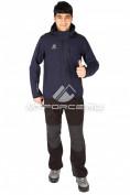 Интернет магазин MTFORCE.ru предлагает купить оптом костюм виндстопер мужской темно-синего цвета  01523TS по выгодной и доступной цене с доставкой по всей России и СНГ