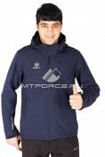 Интернет магазин MTFORCE.ru предлагает купить оптом ветровка мужская темно-синего цвета 1523TS по выгодной и доступной цене с доставкой по всей России и СНГ
