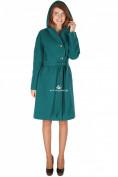 Интернет магазин MTFORCE.ru предлагает купить оптом пальто женское зеленого цвета 15249Z по выгодной и доступной цене с доставкой по всей России и СНГ
