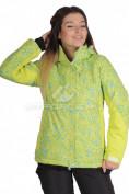 Интернет магазин MTFORCE.ru предлагает купить оптом куртка горнолыжная женская желтого цвета 1525J по выгодной и доступной цене с доставкой по всей России и СНГ