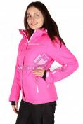 Интернет магазин MTFORCE.ru предлагает купить оптом куртка горнолыжная женская розового цвета 1526R по выгодной и доступной цене с доставкой по всей России и СНГ