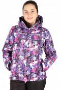 Интернет магазин MTFORCE.ru предлагает купить оптом куртка горнолыжная женская фиолетового цвета 1526-1F по выгодной и доступной цене с доставкой по всей России и СНГ