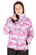 Интернет магазин MTFORCE.ru предлагает купить оптом куртка горнолыжная женская розового цвета 1526-1R по выгодной и доступной цене с доставкой по всей России и СНГ
