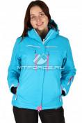 Интернет магазин MTFORCE.ru предлагает купить оптом куртка горнолыжная женская синего цвета 1526S по выгодной и доступной цене с доставкой по всей России и СНГ