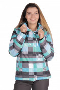 Оптом Куртка горнолыжная женская бирюзового цвета 1784Br в Екатеринбурге