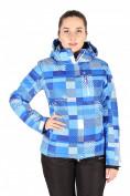 Оптом Куртка горнолыжная женская синего цвета 1784S в  Красноярске