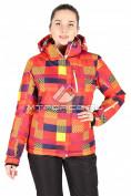 Интернет магазин MTFORCE.ru предлагает купить оптом куртка горнолыжная женская оранжевого цвета 1531O по выгодной и доступной цене с доставкой по всей России и СНГ