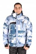 Интернет магазин MTFORCE.ru предлагает купить оптом куртка горнолыжная мужская синего цвета 1550S по выгодной и доступной цене с доставкой по всей России и СНГ