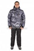 Интернет магазин MTFORCE.ru предлагает купить оптом костюм горнолыжный мужской серого цвета 01551Sr по выгодной и доступной цене с доставкой по всей России и СНГ