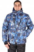 Интернет магазин MTFORCE.ru предлагает купить оптом куртка горнолыжная мужская синего цвета 1551S по выгодной и доступной цене с доставкой по всей России и СНГ