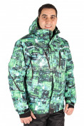 Интернет магазин MTFORCE.ru предлагает купить оптом куртка горнолыжная мужская зеленого цвета 1551Z по выгодной и доступной цене с доставкой по всей России и СНГ