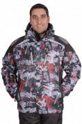 Интернет магазин MTFORCE.ru предлагает купить оптом куртка горнолыжная мужская серого цвета 1552-1Sr по выгодной и доступной цене с доставкой по всей России и СНГ