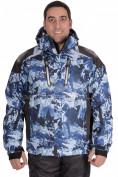 Интернет магазин MTFORCE.ru предлагает купить оптом куртка горнолыжная мужская синего цвета 1552-1S по выгодной и доступной цене с доставкой по всей России и СНГ