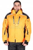 Интернет магазин MTFORCE.ru предлагает купить оптом куртка горнолыжная мужская оранжевого цвета 1552O по выгодной и доступной цене с доставкой по всей России и СНГ