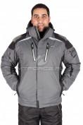 Интернет магазин MTFORCE.ru предлагает купить оптом куртка горнолыжная мужская серого цвета 1552Sr по выгодной и доступной цене с доставкой по всей России и СНГ