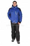 Интернет магазин MTFORCE.ru предлагает купить оптом костюм горнолыжный мужской синего цвета 01553S по выгодной и доступной цене с доставкой по всей России и СНГ