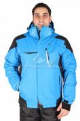 Интернет магазин MTFORCE.ru предлагает купить оптом куртка горнолыжная мужская голубого цвета 1553Gl по выгодной и доступной цене с доставкой по всей России и СНГ
