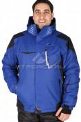 Интернет магазин MTFORCE.ru предлагает купить оптом куртка горнолыжная мужская синего цвета 1553S по выгодной и доступной цене с доставкой по всей России и СНГ