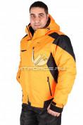 Интернет магазин MTFORCE.ru предлагает купить оптом куртка горнолыжная мужская оранжевого цвета 1553O по выгодной и доступной цене с доставкой по всей России и СНГ
