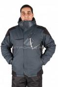 Интернет магазин MTFORCE.ru предлагает купить оптом куртка горнолыжная мужская темно-серого цвета 1555TC по выгодной и доступной цене с доставкой по всей России и СНГ
