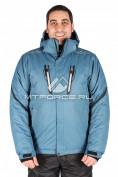 Интернет магазин MTFORCE.ru предлагает купить оптом куртка горнолыжная мужская голубого цвета 1556Gl по выгодной и доступной цене с доставкой по всей России и СНГ