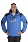 Интернет магазин MTFORCE.ru предлагает купить оптом куртка горнолыжная мужская синего цвета 1557S по выгодной и доступной цене с доставкой по всей России и СНГ