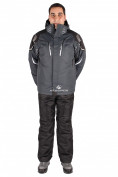 Интернет магазин MTFORCE.ru предлагает купить оптом костюм горнолыжный мужской серого цвета 01558Sr по выгодной и доступной цене с доставкой по всей России и СНГ