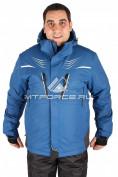 Интернет магазин MTFORCE.ru предлагает купить оптом куртка горнолыжная мужская синего цвета 1551S-1 по выгодной и доступной цене с доставкой по всей России и СНГ